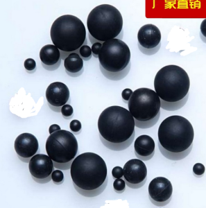 solid rubber ball iksonic comnpany