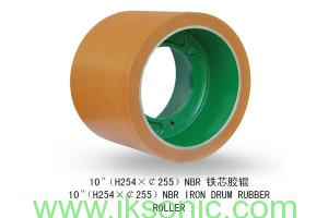 10 Inch NBR IRON DRUM RUBER ROLLER FROM factory IKSONIC