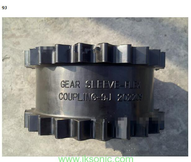 Gear 9J Rubber insert for couplings