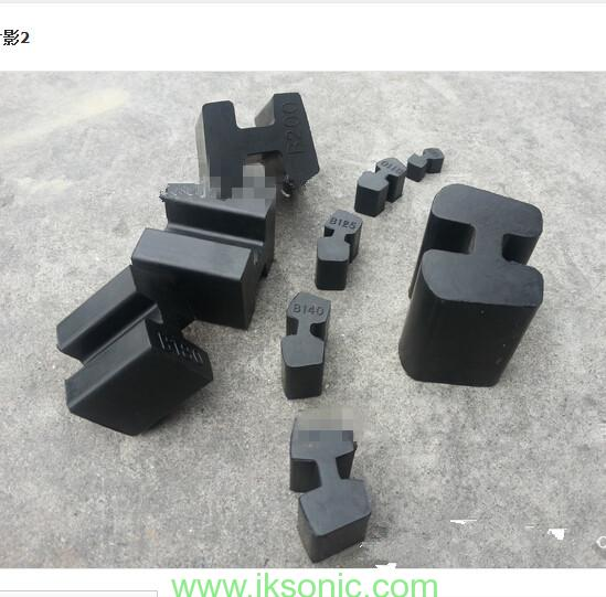 H TYPE Coupling elastomer for couplings equipment