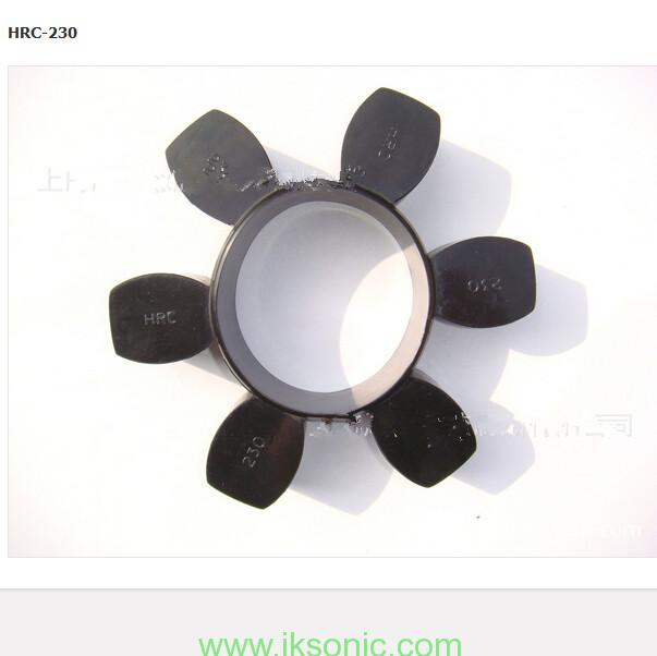 IKSONIC HRC 230 TYPE Coupling elastomer and custom the Non-standard rubber parts for HRC couplings
