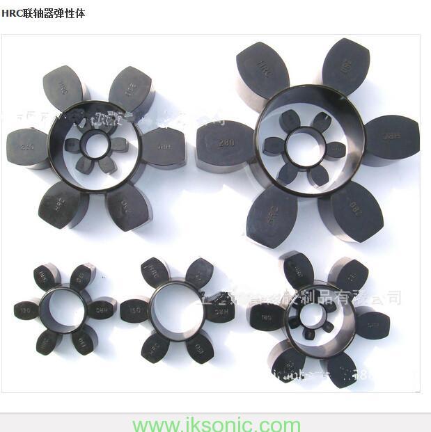 HRC TYPE Coupling elastomer Flexible Shaft Couplings Manufacturer