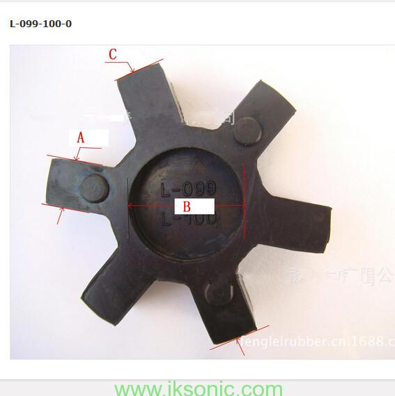 L TYPE Coupling rubber elastomer