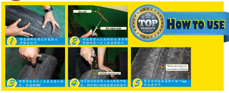 how to use a kind of tire repair seal strip strings facotry china