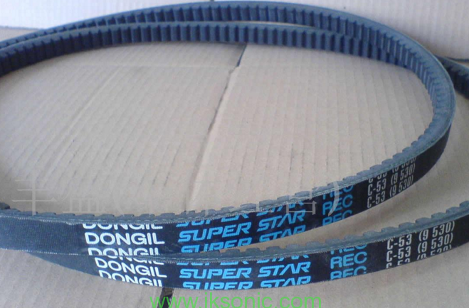 Dongil super star teeth type C53 v belts from dongil factory in China