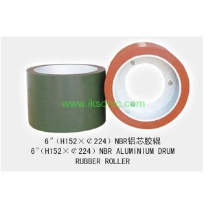 rice mill rubber roller NBR with Aluminium DRUM RUBBER ROLLER FROM China india manufacturer