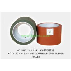 Rubber Roller rice mill machinery rubber roller rice huller