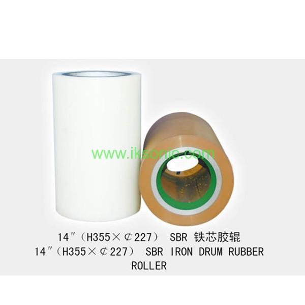 rice huller rubber roller factory name IKSONIC 14 inch SBR IRON DRUM CORE RUBBER ROLLER FOR RICE mill