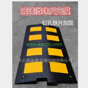 yellow black reflective Reflective Speed Bumps Traffic Road Security China manufacturer factory