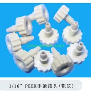 1 16 inch PEEK plastic joint fittings Shimadzu PEEK quick coupling