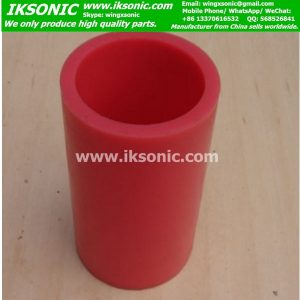Castable hydraulic seals making polyurethane Tube